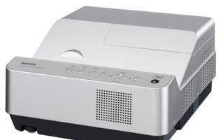 Go Versatile with Sanyo's New Ultra-Short Throw, 3D-Ready Projector