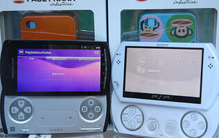 Sony Ericsson PlayStation Phone Gets More Video Leaks and Preview