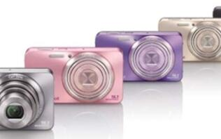 Sony Rolls Out New Cyber-Shot Cameras