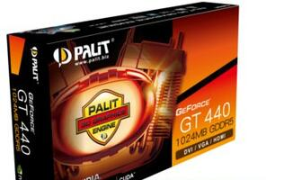 Palit GT 440 Brings the Ultimate DX11 and 3D Performance