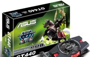 ASUS Introduces New GeForce GT 440 Graphics Card with Super Alloy Power Technology