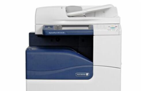 Fuji Xerox Delivers More Flexible Print Management Solutions, with Two A4 Colour MFDs