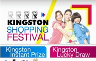 Kingston Shopping Festival at IT Show 2011