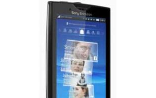 Sony Ericsson Updating Xperia X10 with Android 2.3