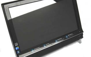 HP TouchSmart 600: The Messenger Returns