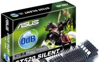 ASUS Releases the GT 520 Graphics Card