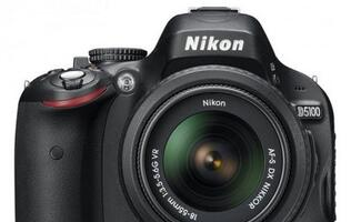 Nikon D5100 US Price Confirmed
