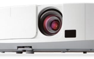 NEC Announces P-series Installation Projectors