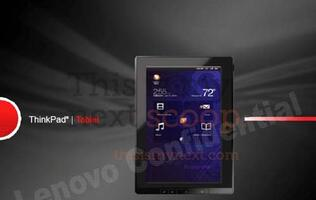 Lenovo ThinkPad Tablet Leaked?