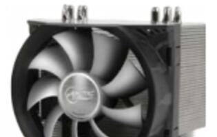 Arctic Presents Freezer 13 Limited Edition CPU Cooler