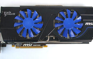 MSI N580GTX Lightning Xtreme Edition - Memory Overload