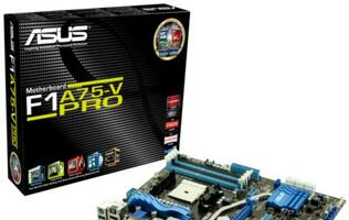 ASUS Announces New F1A75 Series Motherboards with DIP2, DIGI+ VRM and UEFI BIOS
