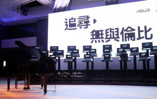 ASUS N43SL Notebook Launch (Taiwan)