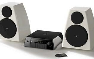 Meridian Introduces New Compact Digital Stereo System