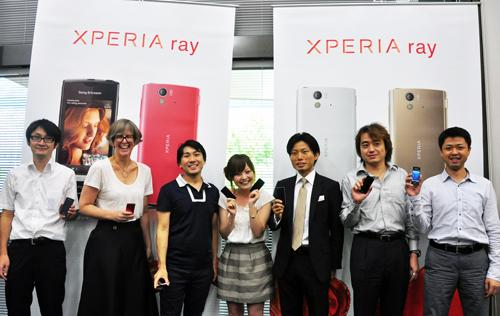 Experience it the Sony Ericsson Xperia Way in Tokyo