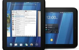 Why I Might Buy the HP TouchPad