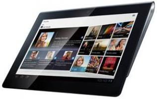 Sony Tablet S Available for Pre-Order from 29th September