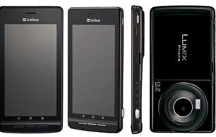 Fancy a Water-Proof Lumix Android Phone? Enter the Panasonic Lumix 101P