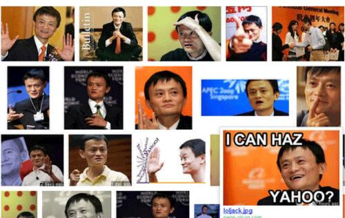 Alibaba's Jack Ma Shows Major Interest in Yahoo