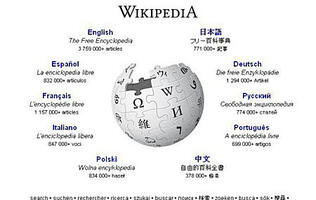 Wikipedia Stands Up for Freedom of Speech in Italy