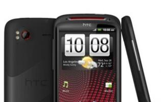 HTC Sensation XE - Rock to the Beat