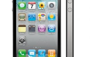iPhone 4 8GB Price Plans Revealed