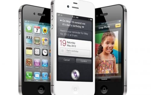 Siri Feature Ported From iPhone 4S to iPhone 4