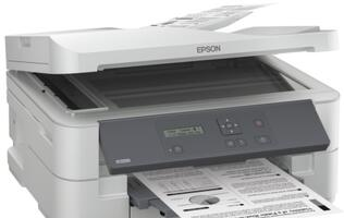 Epson Presents Four High Performance Business Printer Models