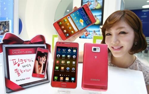 Samsung Launches Galaxy S II in Pink in South Korea