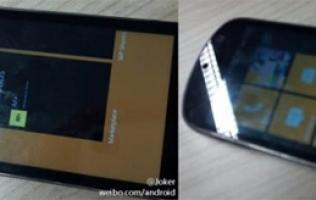 Lenovo Releasing Windows Phone Device in Second Half of 2012