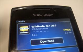 Wikitude Expands Support for BlackBerry Smartphones