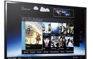 Lenovo Unveils 55-inch IdeaTV Running on Android 4.0