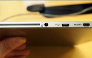 Toshiba Reveals World's Thinnest 10-Inch Tablet