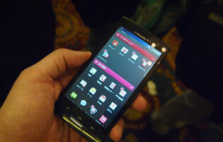 Fujitsu Demos ES IS12F Waterproof Smartphone