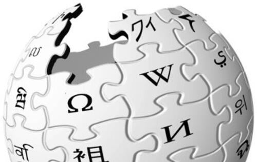 Wikipedia Protests Against SOPA with Planned Blackout on 18th January