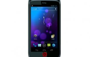Android 4.0 HTC Primo with Beats Audio Leaked [Update]