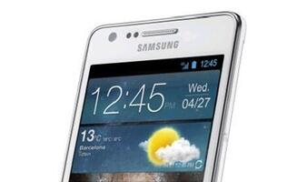 Samsung Galaxy S II Variant With Android 4.0 Might Be Unveiled In MWC 2012