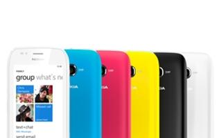 Nokia Lumia 710 - Affordable Mango