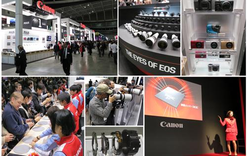 An Eye On The Future – Canon At Japan's CP+ 2012
