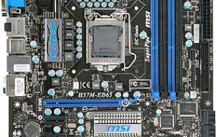 First Looks: MSI H57M-ED65 mATX Motherboard