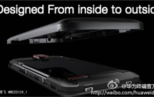 Press Photos of Huawei Ascend D1 Q Leaked