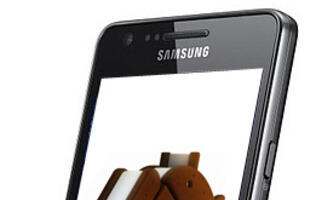 Samsung Galaxy S II Gets First Taste of Android 4.0 in Europe and Korea