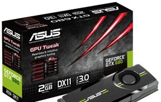 NVIDIA Kepler GPU Launch Propels GeForce GTX 680 Cards by Add-in Partners
