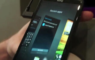 HTC One Overview