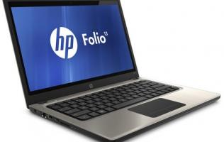 HP Folio 13 - An Elite Ultrabook