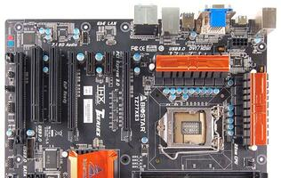 Biostar Adds Another Intel Z77 Motherboard - TZ77XE3