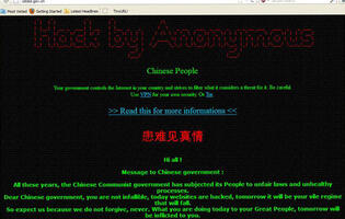 Anonymous Steps Up Hacking Attempts on Chinese Websites