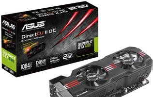 ASUS Unveils the Self-Designed GeForce GTX 680 DirectCU II TOP