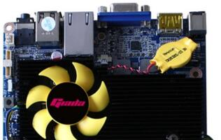 Giada NI-HM65T Nano ITX Motherboard Packs Desktop Power