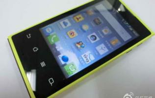 Baidu Launching Smartphone with New Cloud OS (Updated)